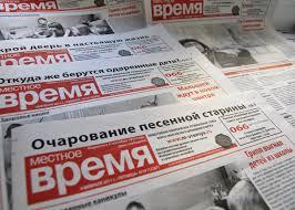 Налоговая инспекция курская область официальный сайт