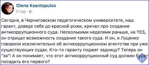 Порошенко прибыл в Раду для совещания с фракцией БПП - Цензор.НЕТ 4447