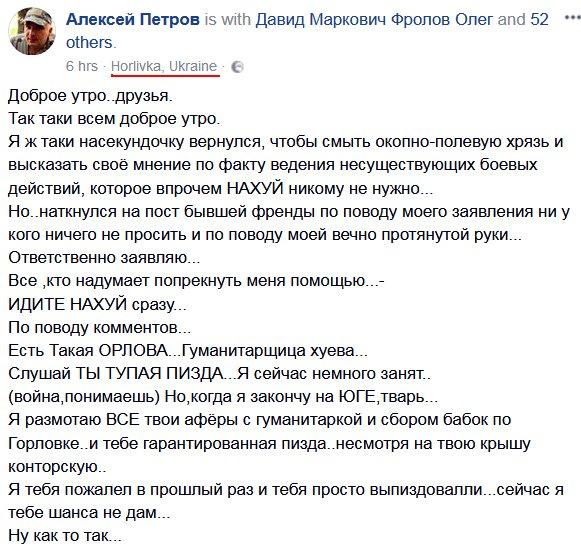 Исполнители из государства-агрессора смогут гастролировать в Украине только после согласования с СБУ - Цензор.НЕТ 1156