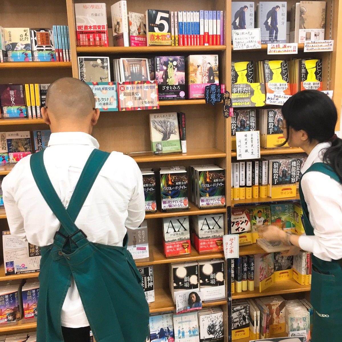 ノーベル文学賞が決まって慌ただしく動きだすジュンク堂書店 池袋本店の書店員たち。 https://t.co/Ud3jveSHAo