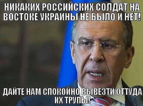 """""""А може, метнути?"""", - Савченко погрожує Луценку гранатом на засіданні регламентного комітету - Цензор.НЕТ 1067"""
