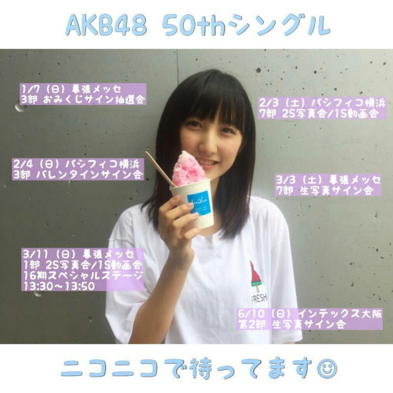 """Résultat de recherche d'images pour """"Nagatomo Ayami"""""""