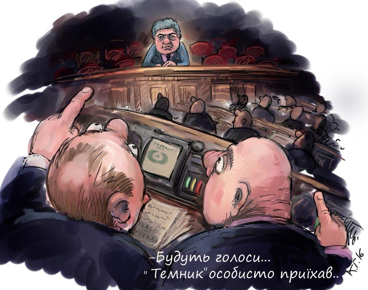 Муженко обсудил с Порошенко возможность своей отставки: решение будет принято по результатам расследования по Калиновке - Цензор.НЕТ 4623
