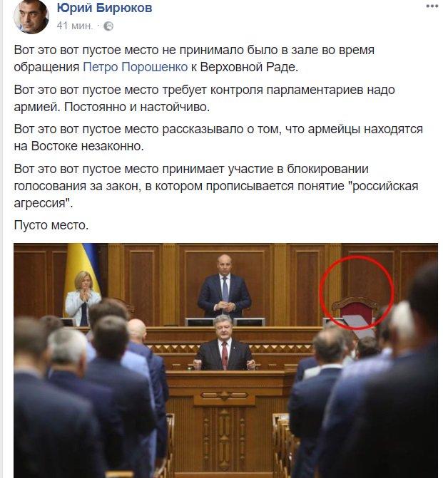 Закон о деоккупации усилит позицию Украины в вопросах миротворцев и освобождения заложников, - Порошенко - Цензор.НЕТ 9586
