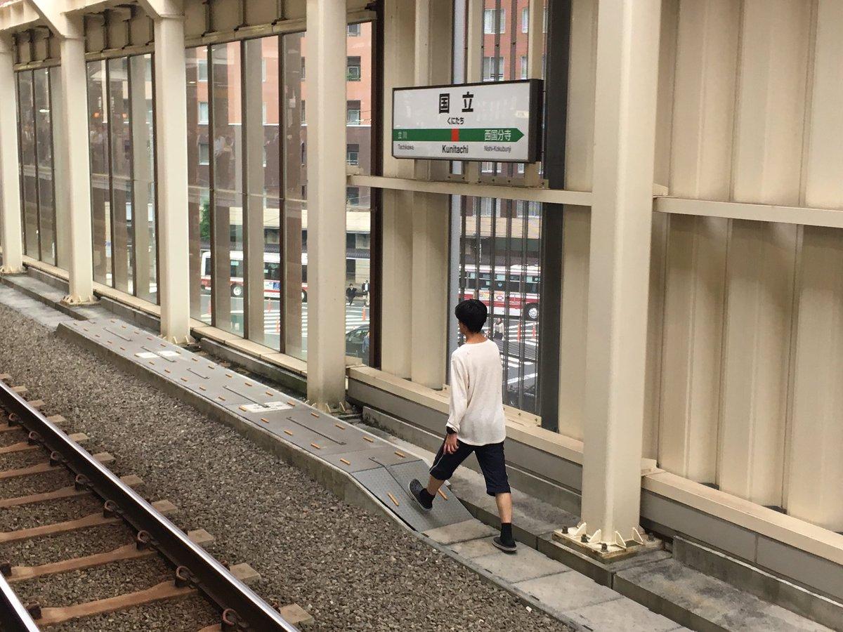 国立駅にて線路内人立入。立川方面へ進行。中央線しばらく動きません。