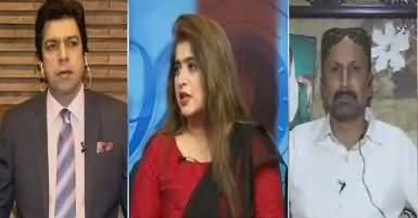 92 at 8 – 5th October 2017 - Nawaz Sharif Party President thumbnail