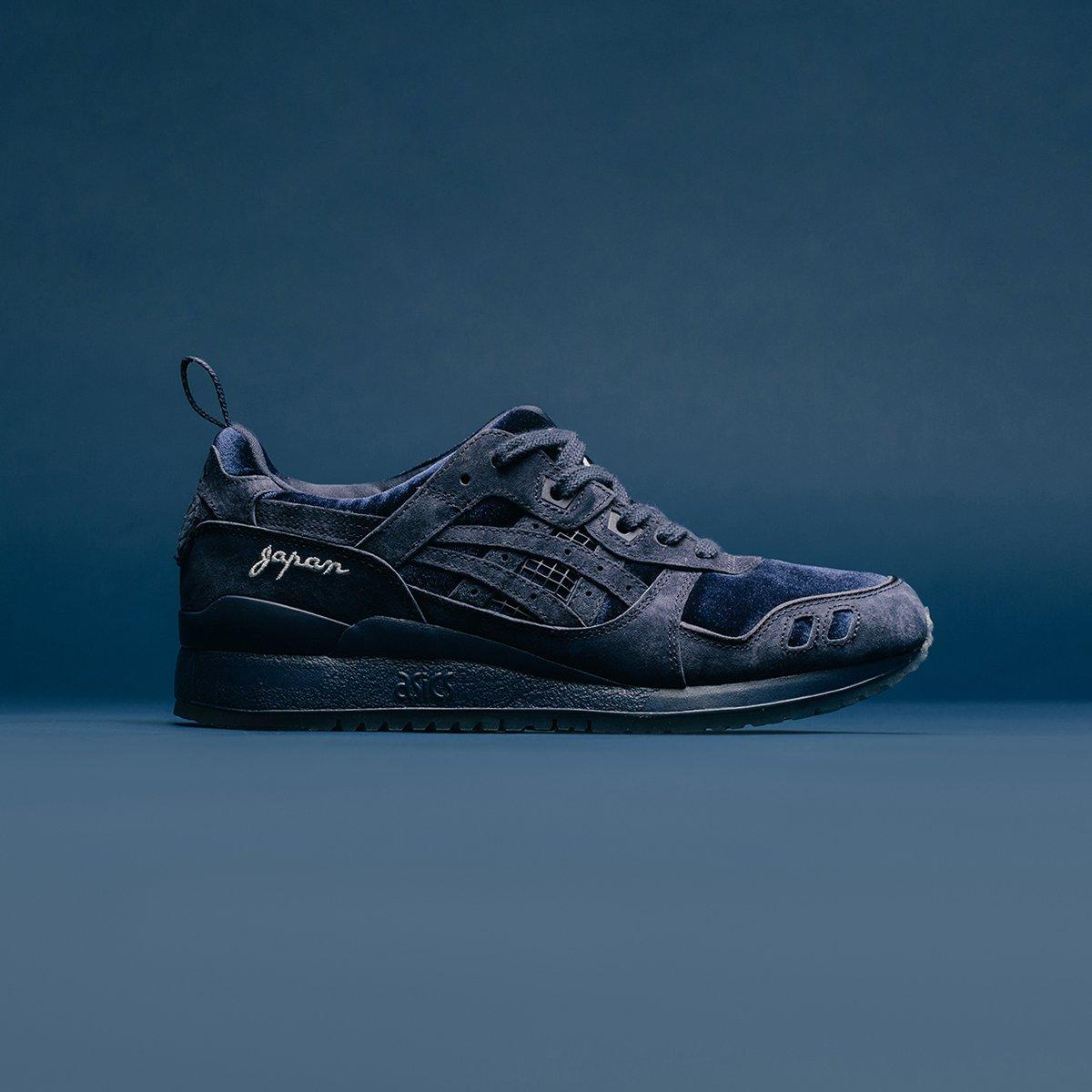 Elliot adidas sneakers