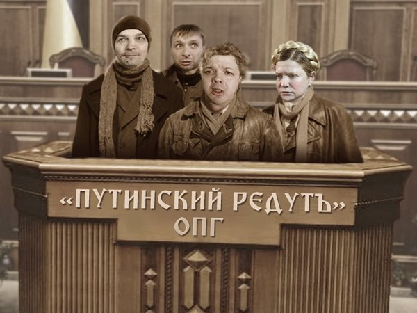"""В 2015 году """"Самопомич"""" голосовала за местное самоуправление в ОРДЛО, против чего сегодня блокировала президиум ВР, - Ирина Геращенко - Цензор.НЕТ 1283"""