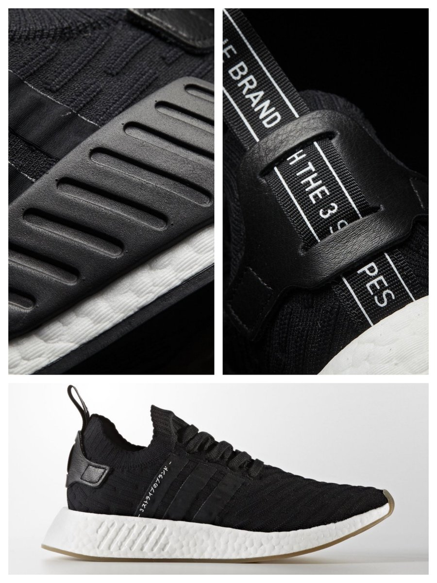 adidas Originals NMD R2 Women's Running Shoes Ivy