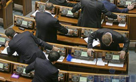 Вопросы деоккупации Крыма и Донбасса могут быть объединены в законопроекте президента, - Турчинов - Цензор.НЕТ 5350