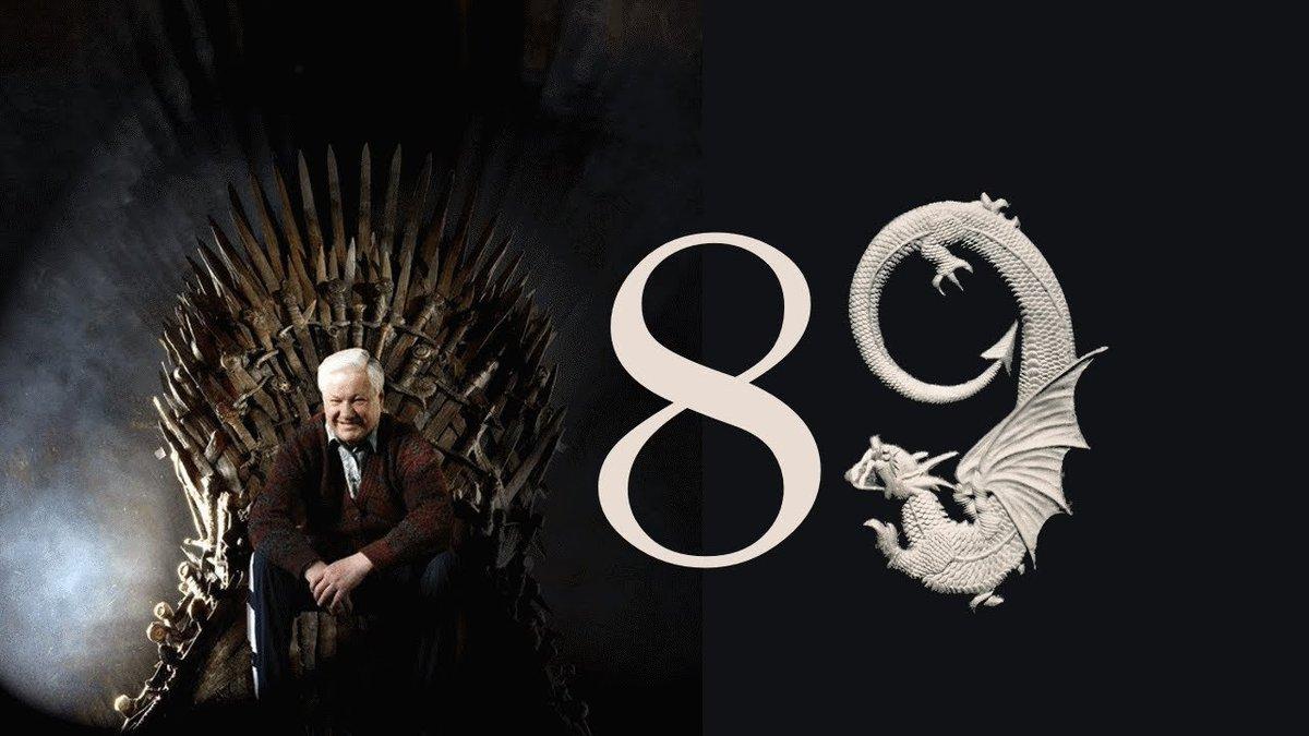 Игра престолов 7 сезон 7 серия когда будет лостфильм