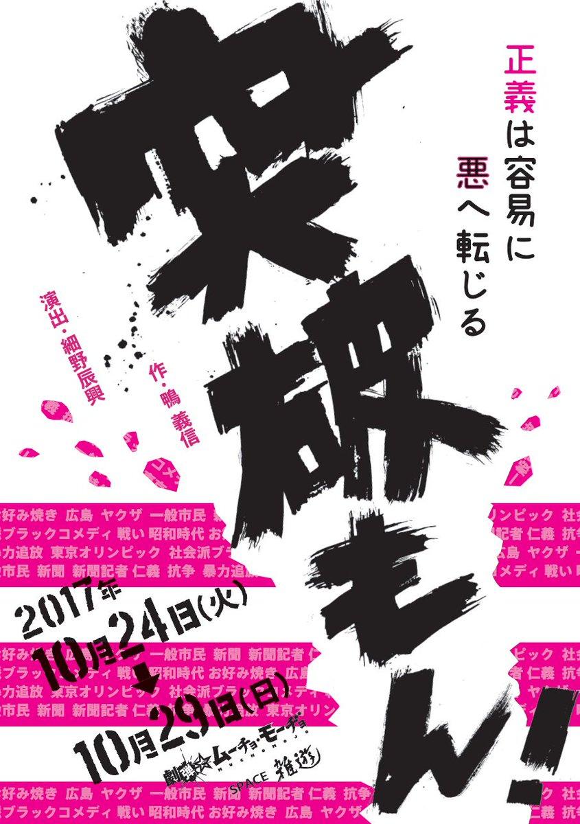 日本映画大学(公式) on Twitte...