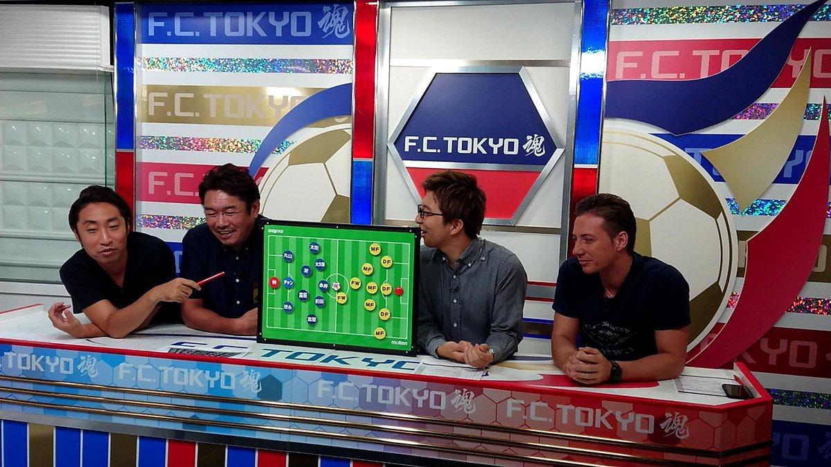 F.C.TOKYO魂!のゆってぃ