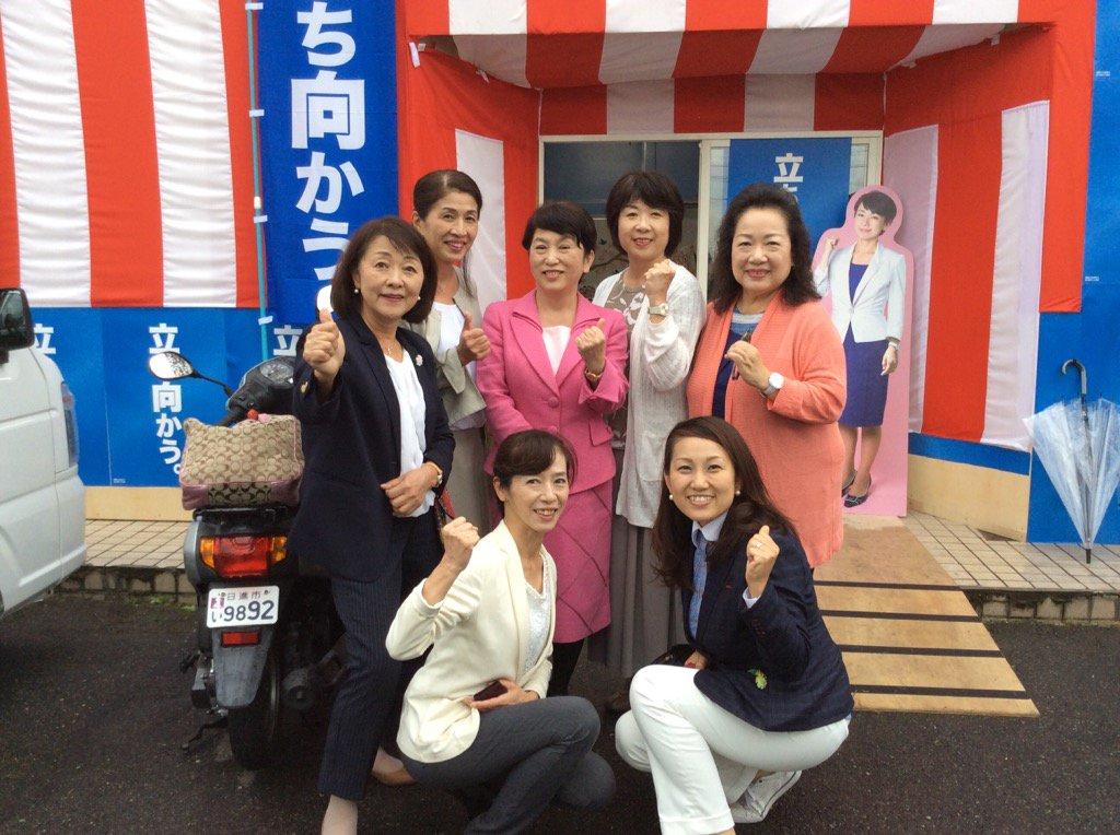 今日は愛知県。瀬戸市に行ったので、山尾しおりさんの事務所を表敬訪問。思いついて行ったので、山尾さんと…