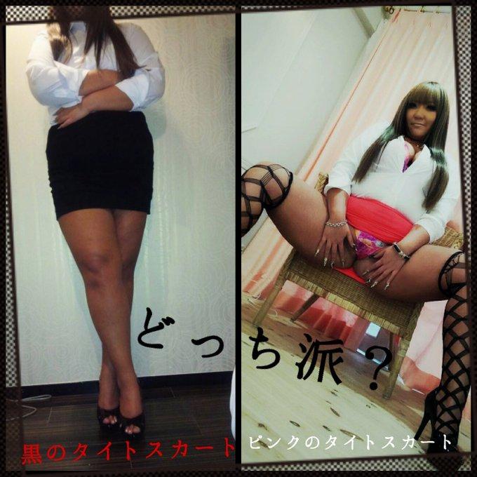雨!!(´Д`)  今日から2連勤♡ お時間合う方はエロい遊びしよ♡  コスプレのOL風はタイトスカートが黒とピンクがあるよ!  皆さん、どっち派? https://t.co/xpyodJ8oFI