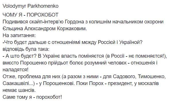 Накануне Дня защитника Украины Порошенко встретился с воинами Героями Украины и членами их семей - Цензор.НЕТ 7987