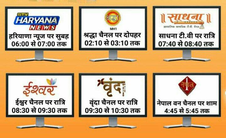 #Gandhimurdertheory Latest News Trends Updates Images - rupalipatil007