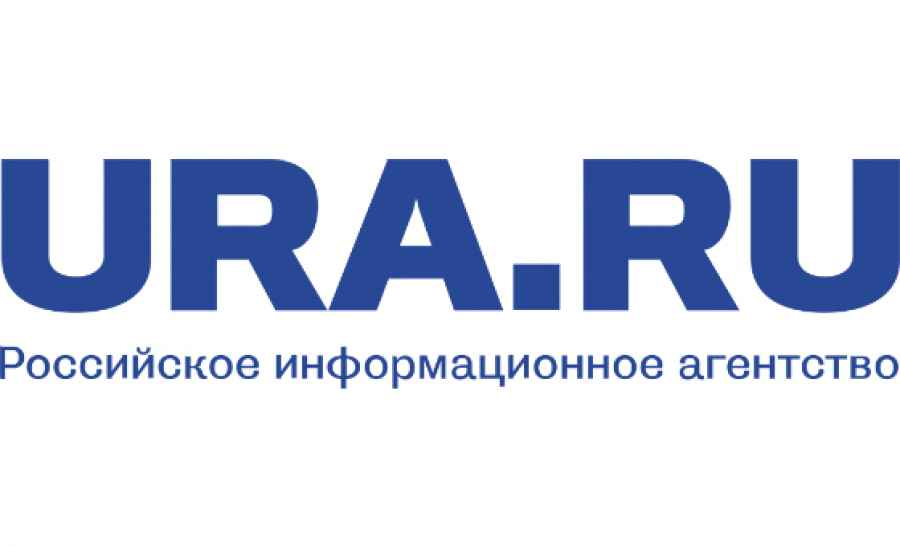 Картинки по запросу ura.news