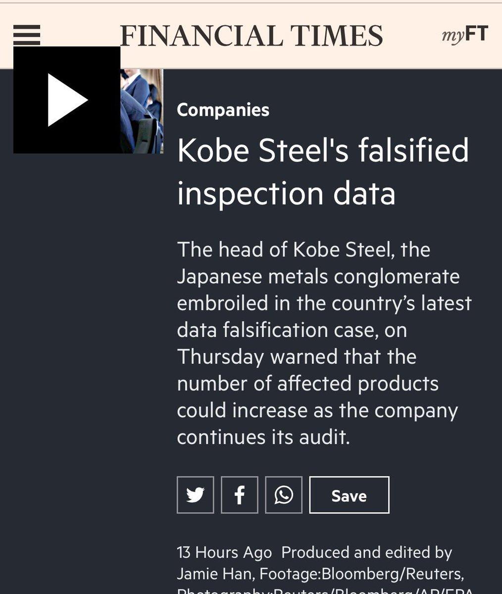 日本人が知っておいたほうがいい。神戸製鋼の大規模データ偽造がどれほど世界に衝撃を与えたか↓ NYタイ…