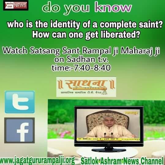 #Celebratethestylewati Latest News Trends Updates Images - Santosh63724218