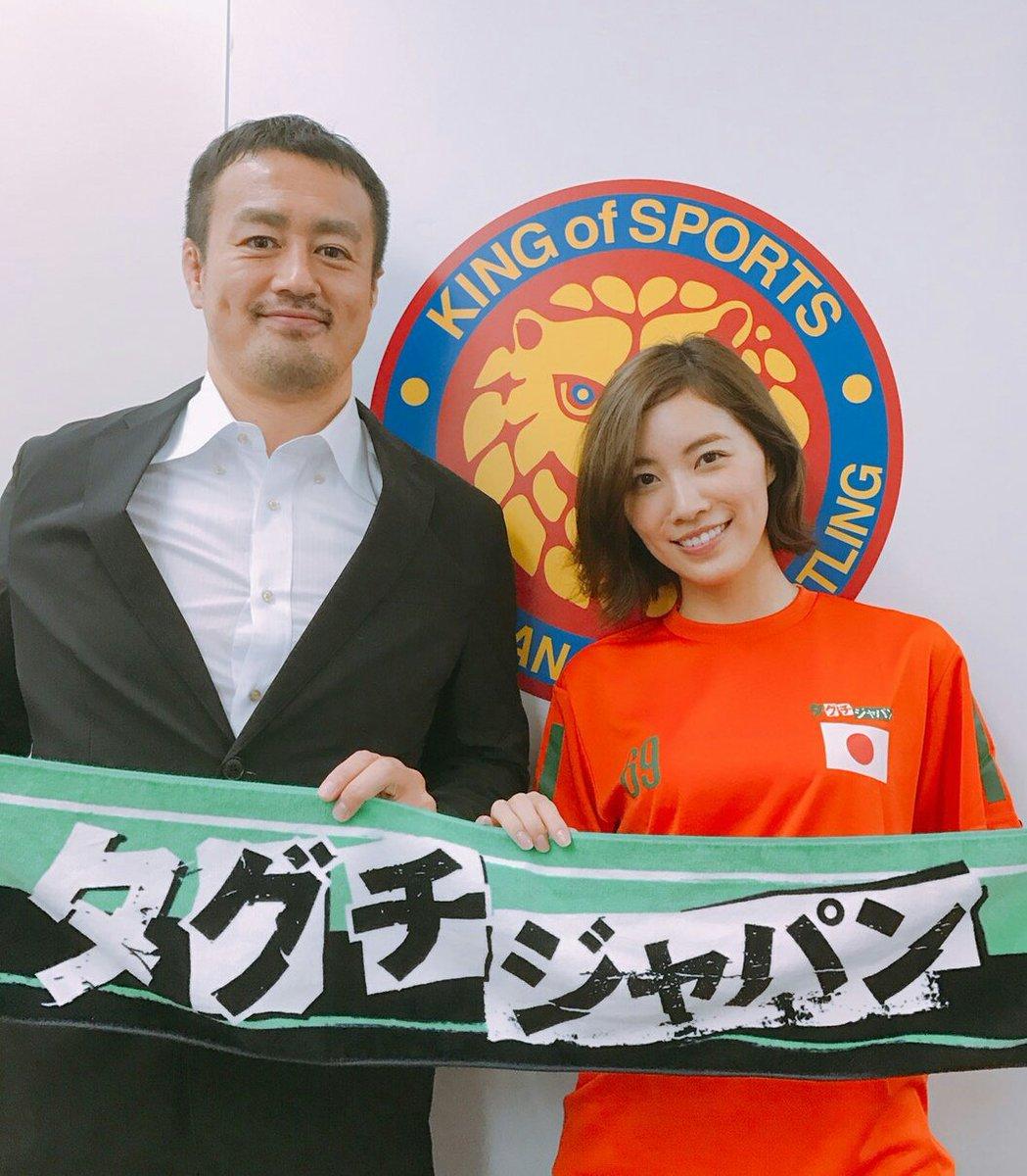 ハロウィンバージョンの #タグチジャパン  Tシャツ可愛い🎃🎵 私のサイリウムカラーと同じ💛💚 JU…