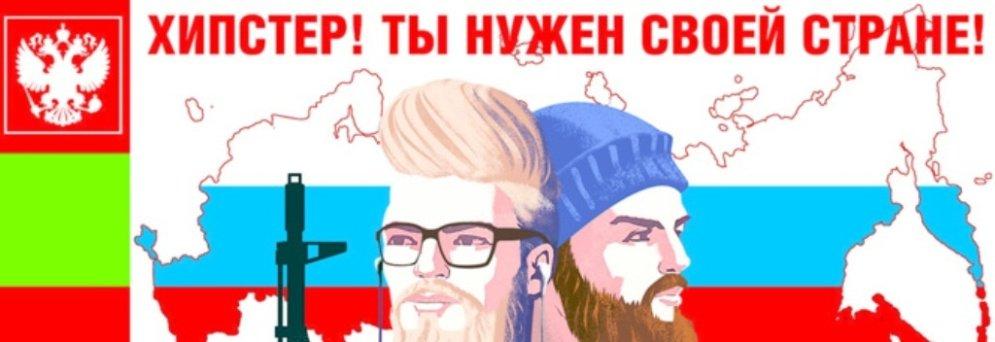 Русские народные песни слушать