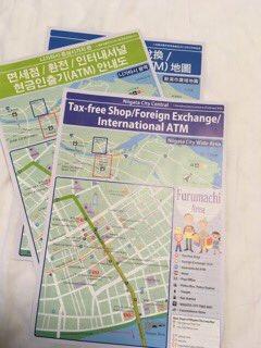 新潟市の韓国語の観光地図も、「東海」表示になっているとの情報提供がありました。至急外務省を通じて対処…