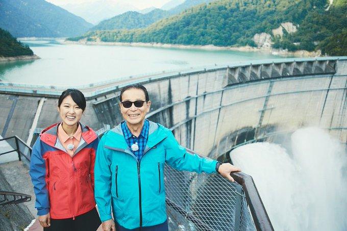 #ブラタモリ 黒部ダムへ! 「大好きでものすごく詳しい」タモリさん、次々に明らかになる努力の痕跡に感激