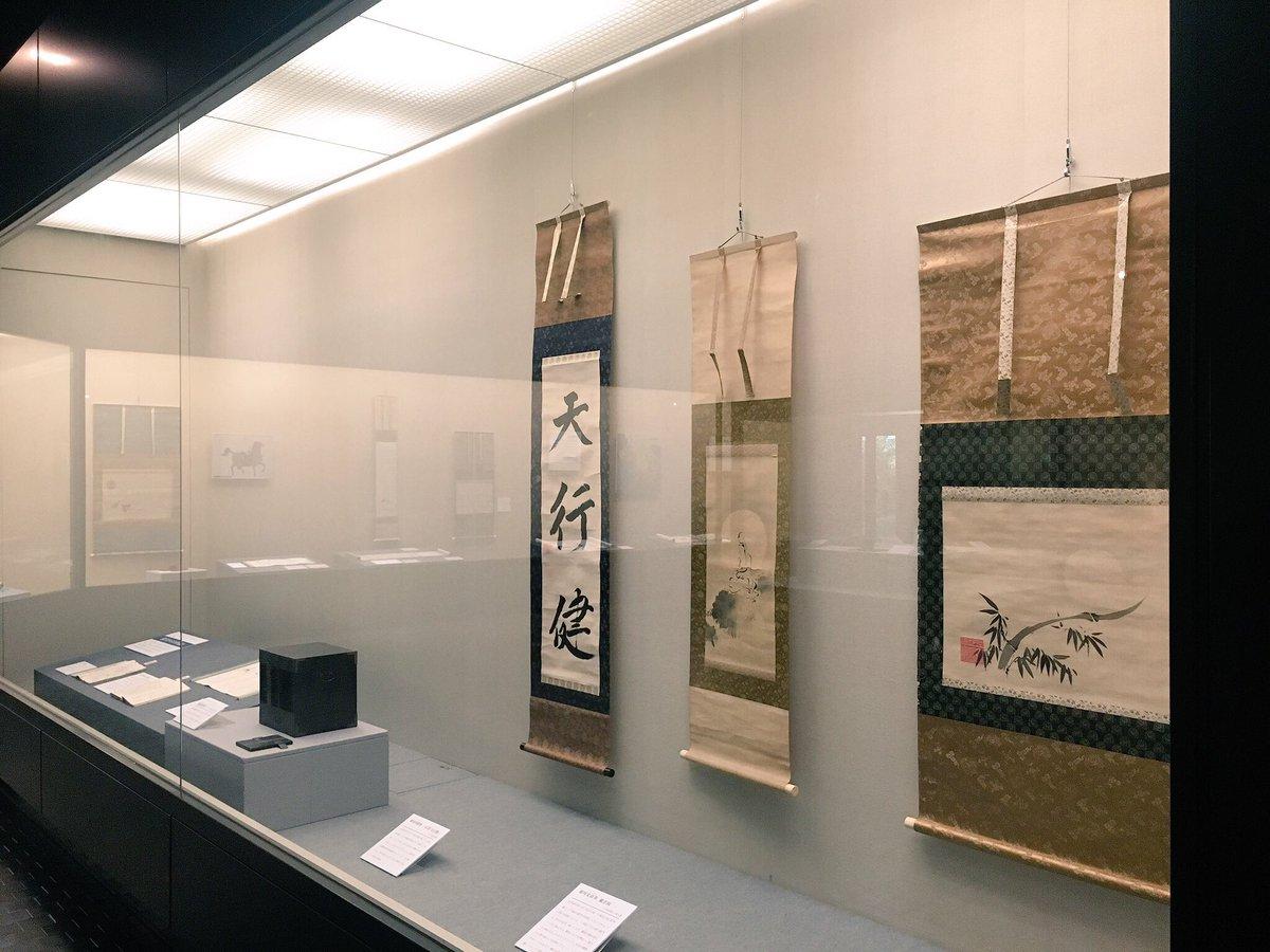 和歌山市立博物館 (@w_city_haku...