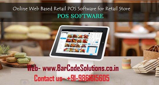 Barcode Solutions (@barcodesoluton)   Twitter
