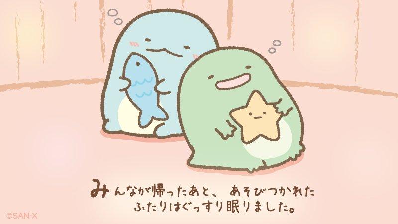 とかげのお話⑥ みんなが帰ったあと、あそびつかれたふたりはぐっすり眠りました。 #とかげのおうちテーマ