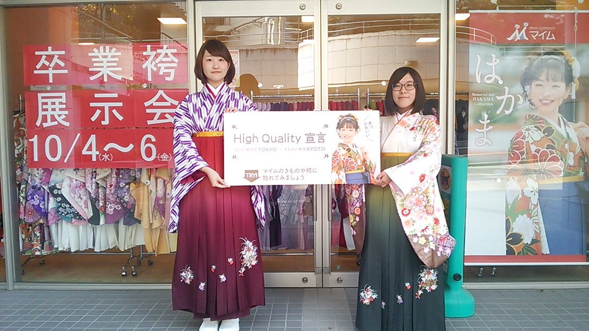 國學院 栃木 短期 大学