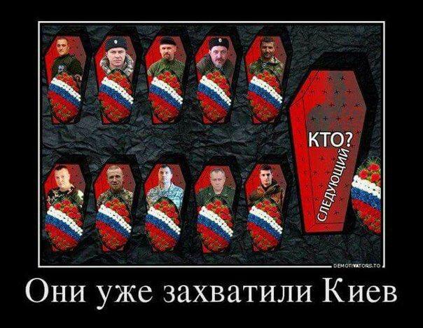 Переселенцы проведут во Львове фестиваль украинского Крыма - Цензор.НЕТ 8947