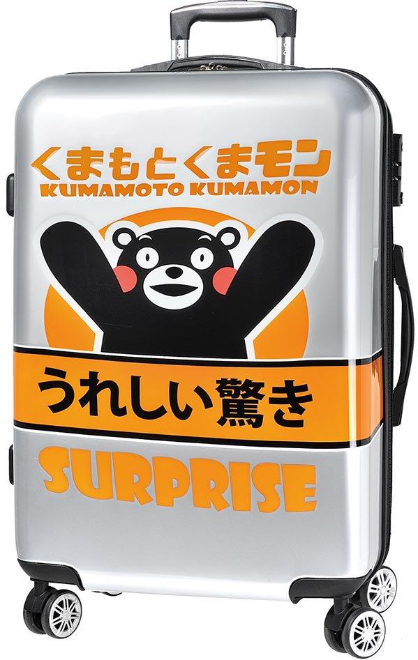 #Carrefour launches Japan Week focused on #Kumamoto   https:// goo.gl/tWqanw  &nbsp;  <br>http://pic.twitter.com/DyCAf0xKKb