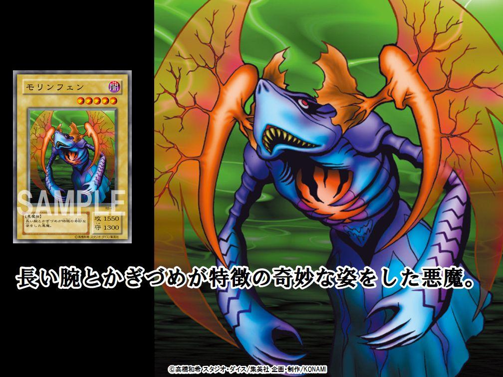 【#本日の遊戯王OCGカード紹介】 こちらのカードが登場したのは18年前‼️ 長い腕とかぎづめが特徴の奇妙な姿をした悪魔だ❗️こちらのカードが好きだったら「いいね✨」を押してほしいぞ❗️