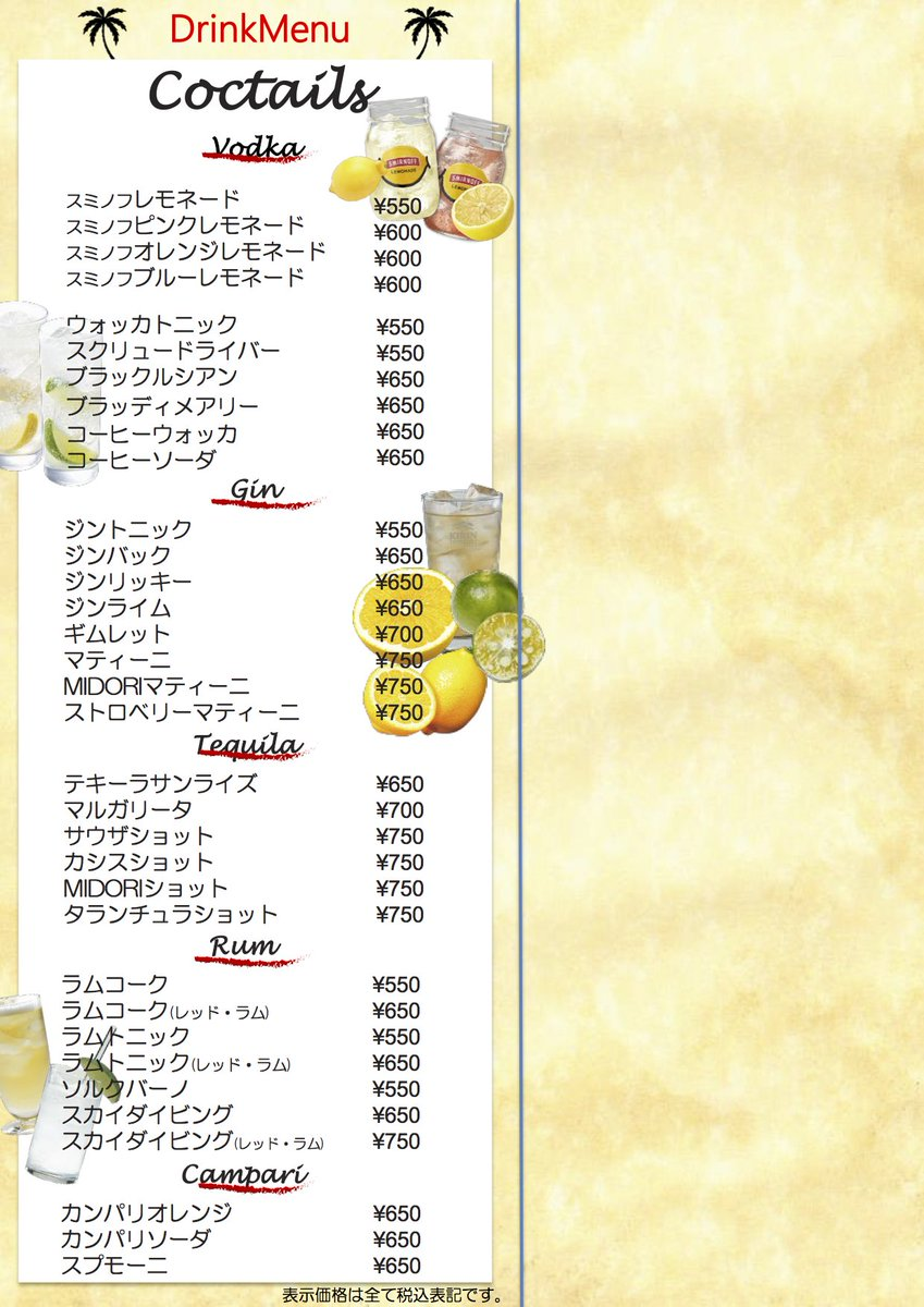 huge selection of 72fe9 c7aaa BAR petit lucky プチラッキー on Twitter: