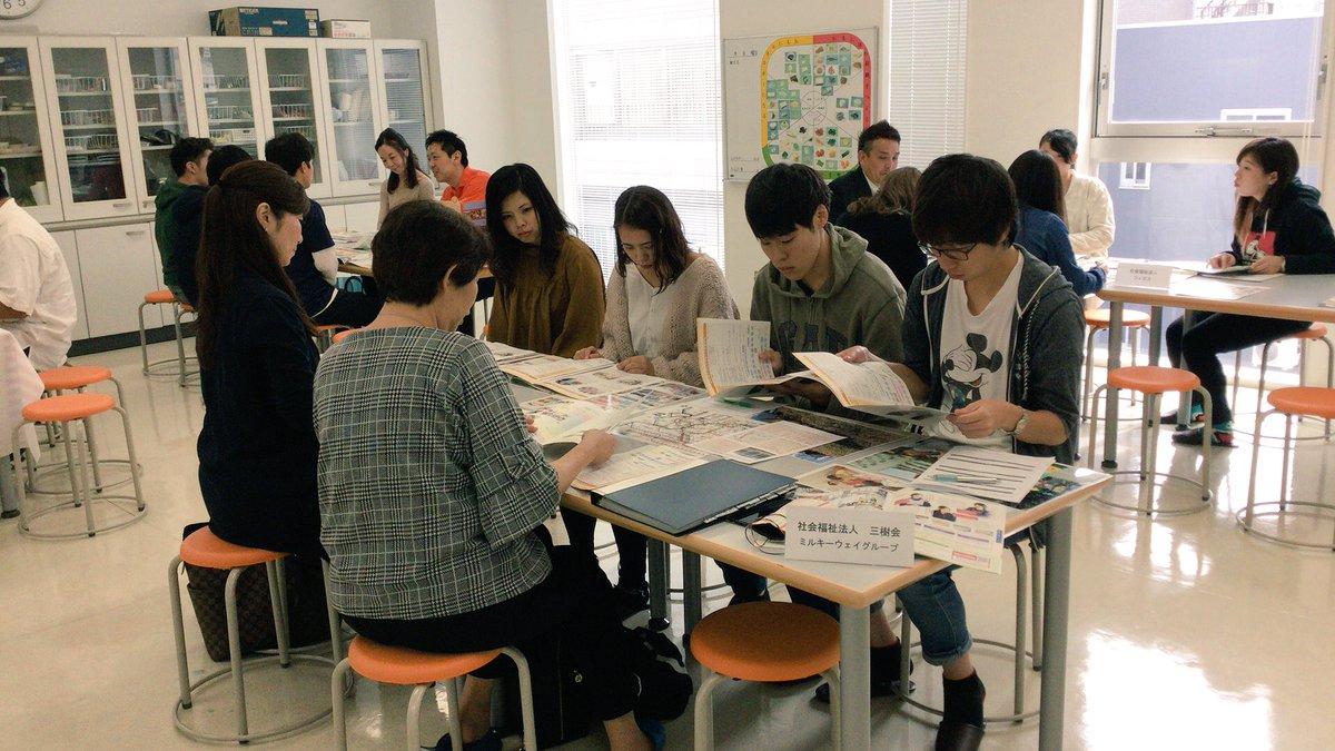 日本ウェルネス保育専門学校 on ...