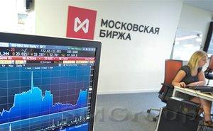 Фьючерс опцион фондовый рынок доверитель