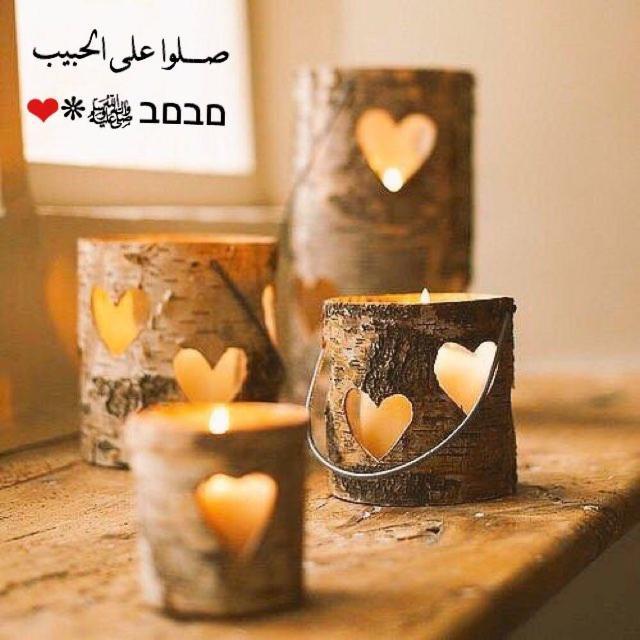 سجلوا حضوركم بالصلاة على محمد وآل محمد - صفحة 2 DLcXGmJXkAA-6yI