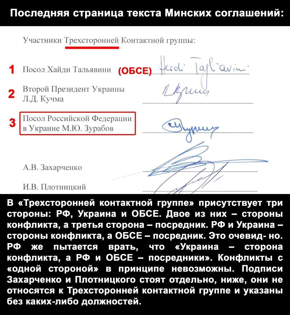 ЕС должен сохранить санкции против Крыма несмотря на возможный прогресс в Минских договоренностях, – евродепутат - Цензор.НЕТ 5494
