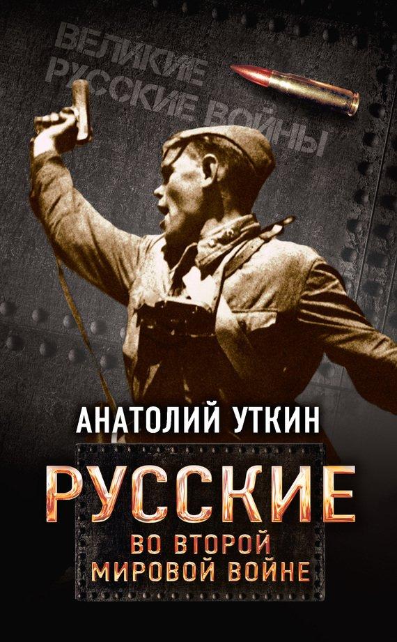 Скачать русские сериалы 2012 торрент