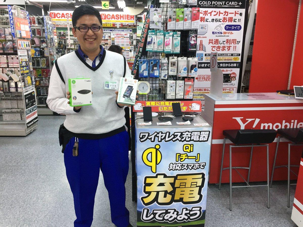 錦糸 ヨドバシ 町 カメラ 世界初!ヨドバシ秋葉原のアップルショップが大改装して美しすぎる売り場に