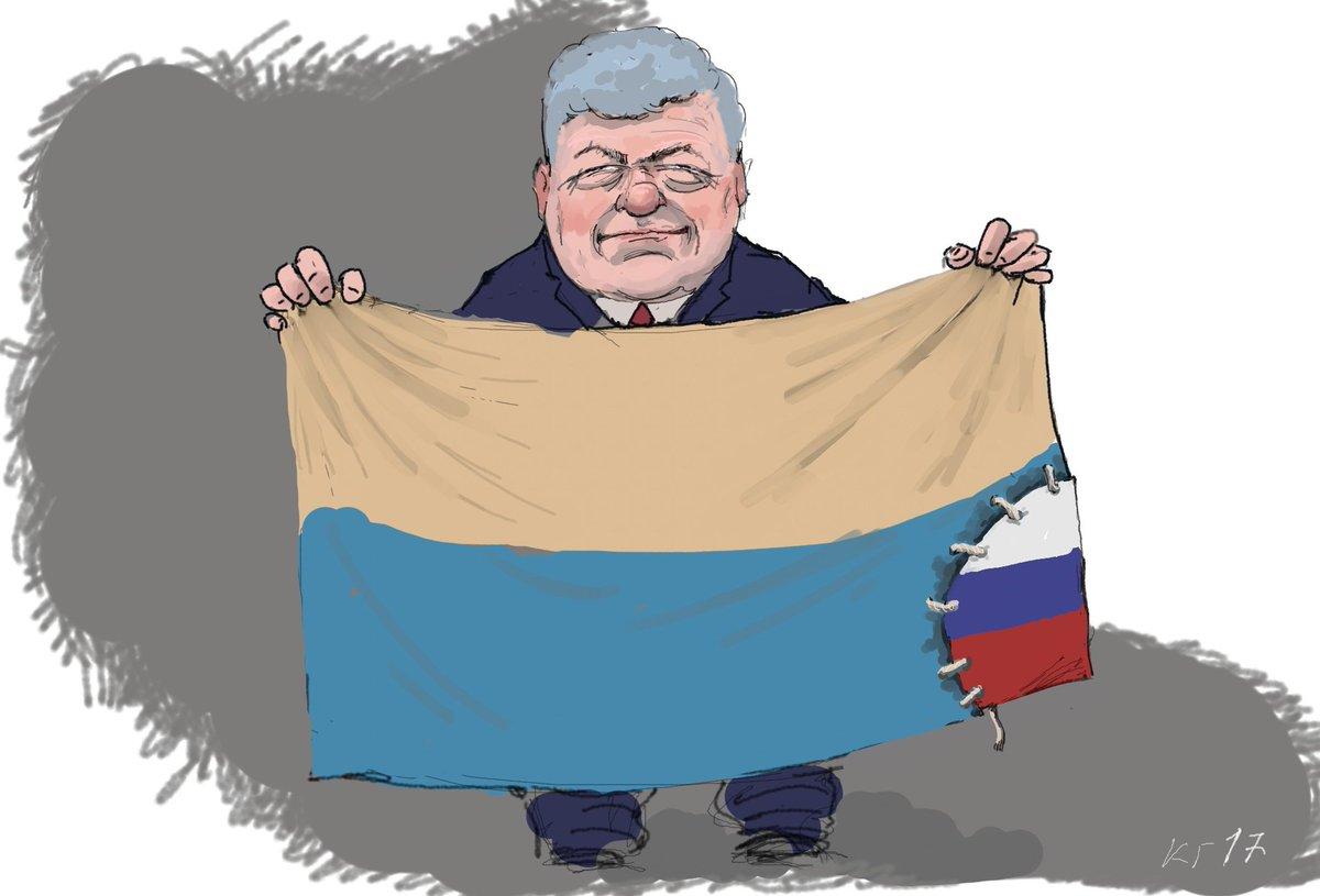 Рада легализовала кремлевский сценарий, в котором Донбасс и Крым стоят отдельно: в законопроекте о деоккупации нет упоминаний о полуострове, - Семенуха - Цензор.НЕТ 4654