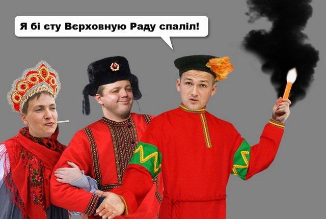 """""""Я поджег эту шашку дымовую. Я бы и парламент этот сжег"""", - нардеп Левченко о задымлении в зале ВР - Цензор.НЕТ 8800"""