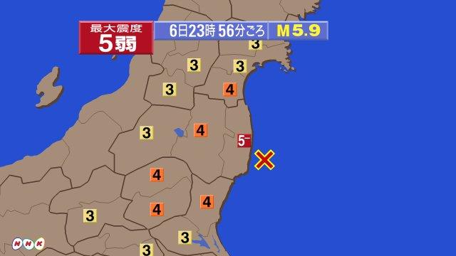 【福島県で震度5弱】先ほど午後11時56分ごろ、福島県浜通りで震度5弱を観測する地震がありました。揺れの強かった地域の方は身の安全を確保してください。 www3.nhk.or.jp/sokuho/jishin/