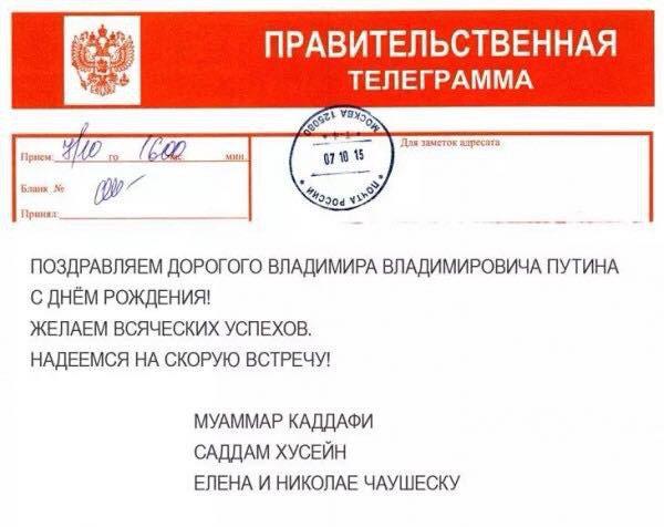 Украина готова обеспечить все условия для поддержки нацменьшинств, - Гройсман - Цензор.НЕТ 7493
