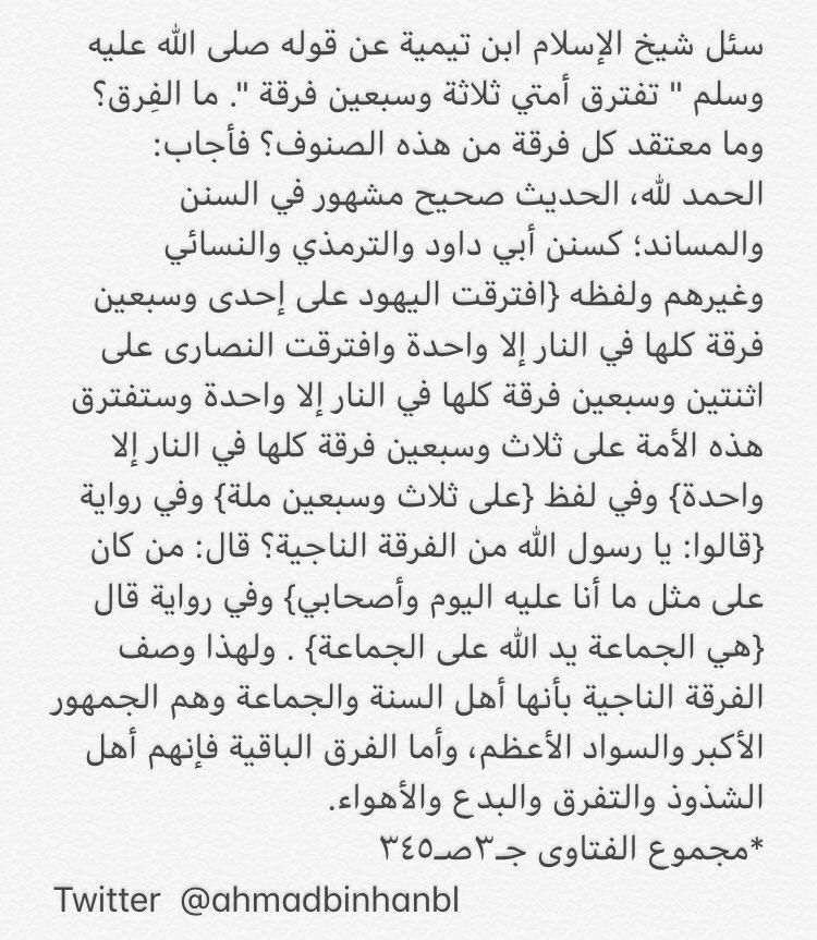 اسم الكتاب: الكافي في فقه الإمام أحمد بن حنبل