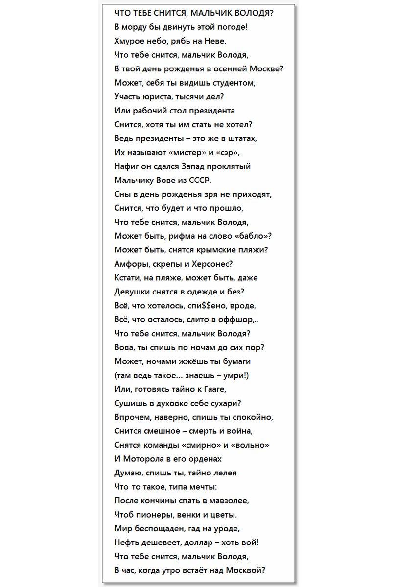 """""""Лет подольше, чтобы он мог полностью заплатить за то, что сделал"""": москвичи поздравляют Путина с юбилеем - Цензор.НЕТ 8085"""