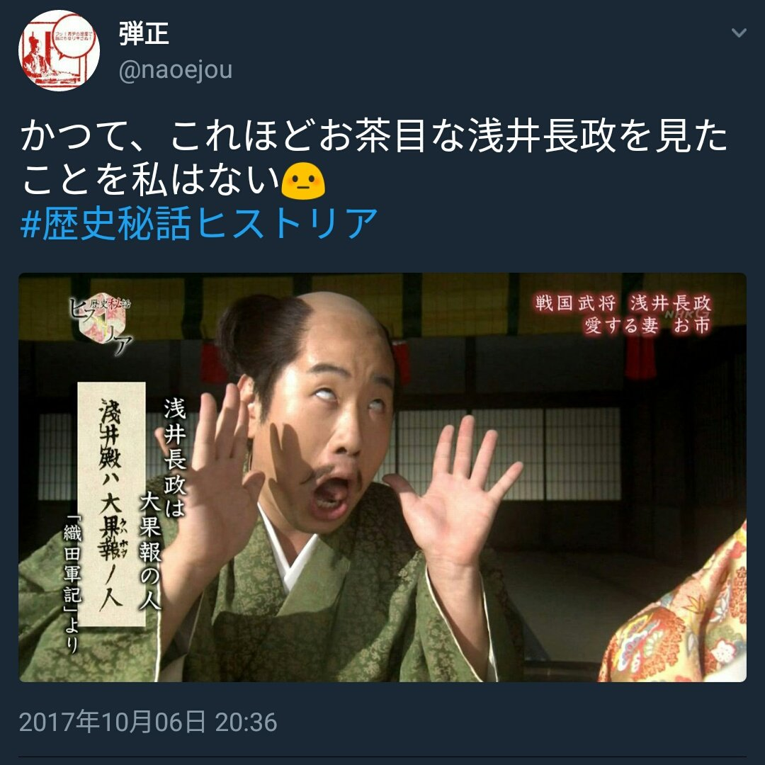 二階堂盛義 hashtag on Twitter