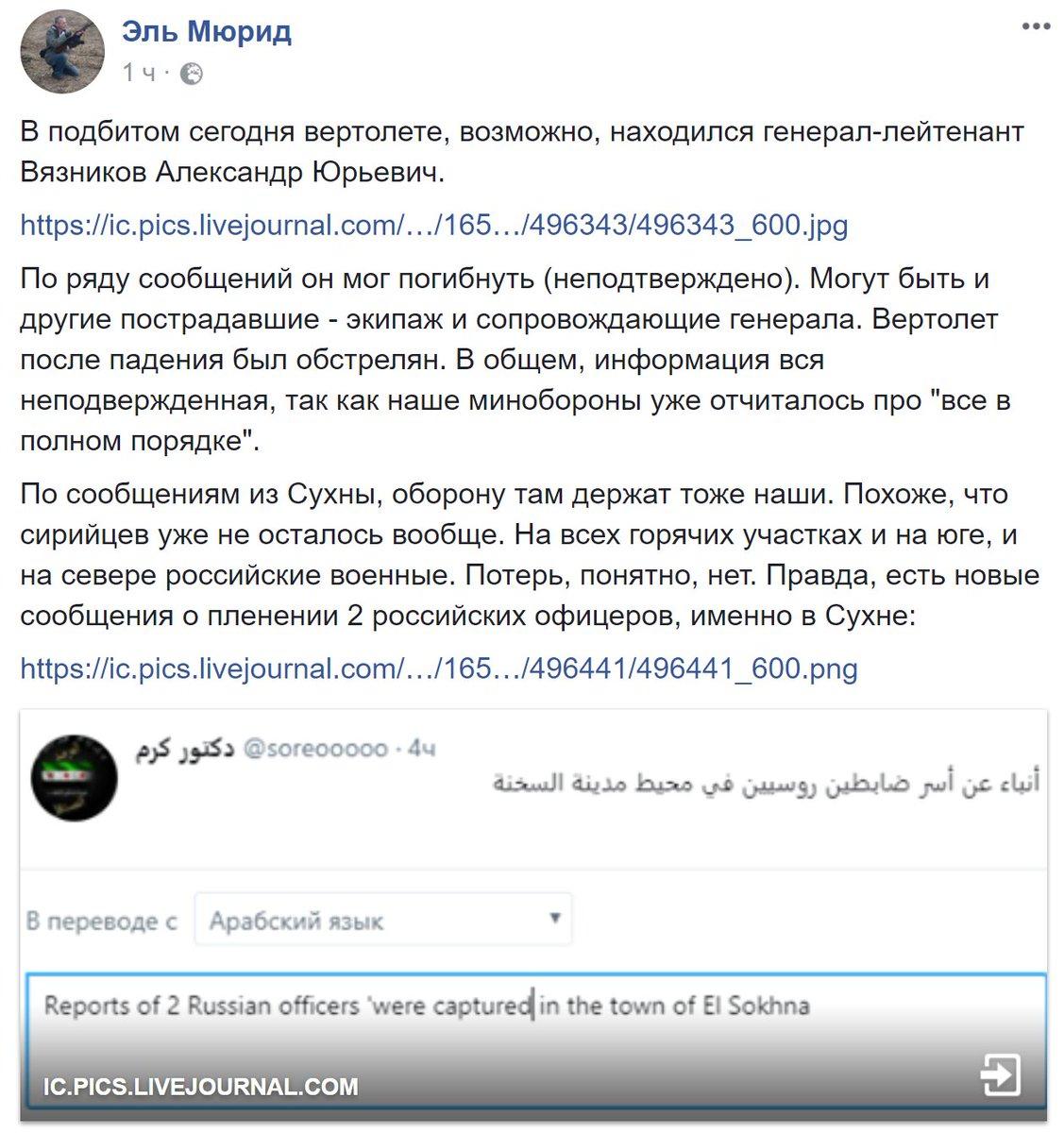 Свидетель опознала Крысина по делу об убийстве журналиста Веремия, - адвокат - Цензор.НЕТ 675